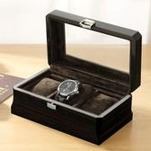 手錶收納盒 手錶盒首飾品手錶收納盒子展示盒箱首飾盒18錶位【快速出貨】