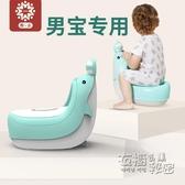 兒童馬桶嬰兒尿盆便盆尿桶男孩小孩幼兒男童寶寶專用防濺尿坐便器 雙十二全館免運