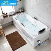 壓克力浴缸 獨立式裙邊普通浴盆 恒溫加熱沖浪按摩歐式浴池T 2款