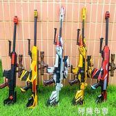 玩具槍 巴雷特狙擊槍仿真水彈槍兒童玩具 Igo阿薩布魯