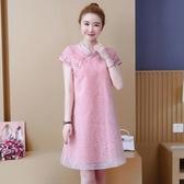 大尺碼洋裝 大碼女裝胖mm連身裙2020夏新款中國風旗袍