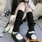 小腿套秋冬韓版學生lolita堆堆襪護腿日系jk毛球襪套女中筒百搭【公主日記】【小獅子】