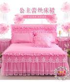 床裙正韓蕾絲公主床裙床罩單件床蓋床套花邊防滑床笠1.8m床墊保護套