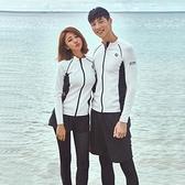 水母衣 韓國分體潛水服速干拉鏈防曬水母衣男女長袖游泳衣沖浪服情侶套裝 薇薇