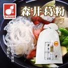 日本 森井 葛粉 160g 冬粉 森井葛粉 冬粉條 鍋物 涼拌 冷麵 日本冬粉
