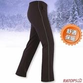 丹大戶外【Ratops】瑞多仕 觭龍 中性款 刷毛保暖長褲(斜口袋) DB6028 暗黑/尼泊爾藍