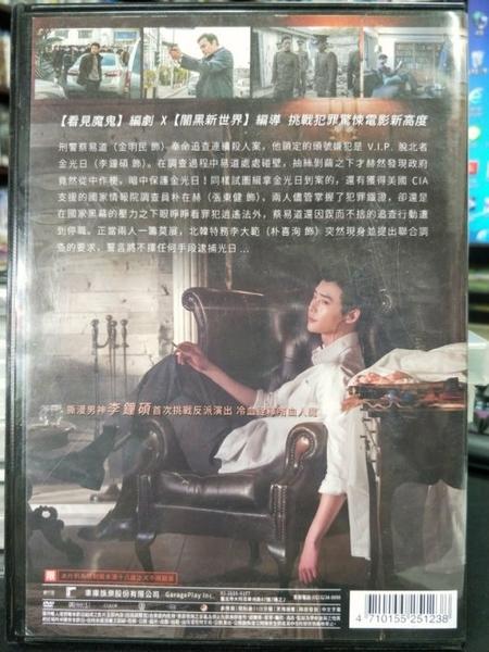 挖寶二手片-P05-090-正版DVD-韓片【VIP】-朴喜洵 金明民 張東健 李鍾碩