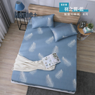【BEST寢飾】雲絲絨 床包枕套組or薄被套1件 單人 雙人 加大 特大 羽之翼-藍 舒柔棉 台灣製造