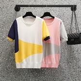 大碼針織T恤薄款針織體恤衫 1081 R11 XL-4XL 胖妞衣櫥