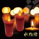 派樂擬真燭火水點燈 環保安全防水蠟燭燈(1對2入組) 手作文創燈具 點亮希望光明燈