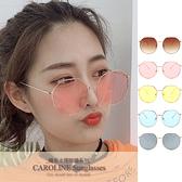 《Caroline》今年度最新網紅款潮流行時尚百搭抗UV太陽眼鏡 71357
