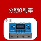 【類比式吉他合成器】【 Roland SY-300】【分期0利率】【Guitar Synthesizer/SY300】