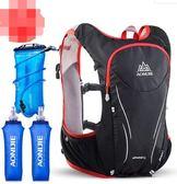 比賽專用越野跑步背包5L男女馬拉鬆水袋超輕背包背心運動戶外裝備 NMS小明同學