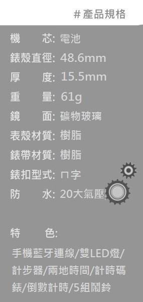 G-SHOCK CASIO (GBA-800-1A)卡西歐 藍芽 防水 雙顯 運動 錶/黑/48.6mm
