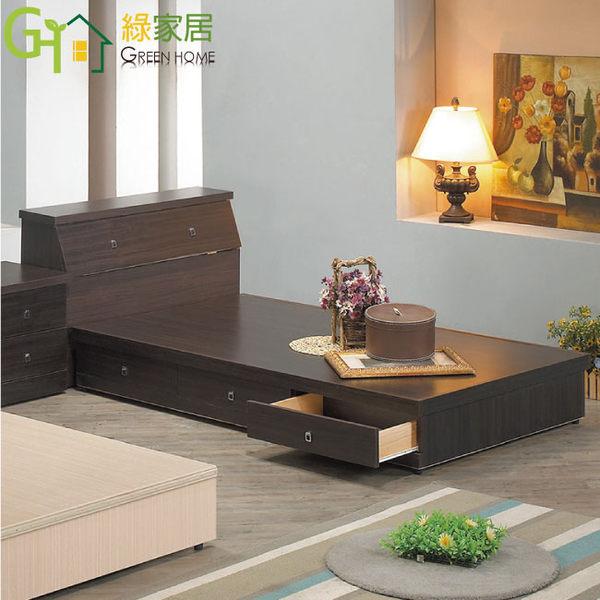 【綠家居】凱維 時尚3.5尺單人三抽屜床台組合(床頭箱+三抽床底+二色可選)