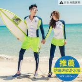【雙12】全館85折大促水母衣潜水服泳衣正韓拉錬分體長袖5件套5色