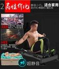 液壓划船器多功能划船機鍛煉腹肌胸肌擺臂訓練器全身運動健身器材 交換禮物DF
