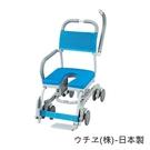 [預購] Uchie洗澡椅 (座椅為一般式) - 自在洗澡 可360度自由迴轉  不鏽鋼製 日本製 [S0598]