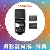 【攝影展特賣】GODOX 神牛 V350 雙電組 鋰電池版無線 TTL迷你閃光燈 (公司貨)