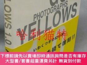 二手書博民逛書店Yellows罕見1.0改訂新版Y403949 五味彬 ぶんか社 出版1999
