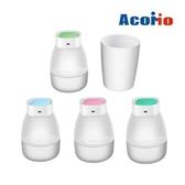 【愛吾兒】AcoMo PS II 2018新品 六分鐘專業紫外線奶瓶殺菌器/消毒鍋(USB+2底座)