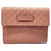 【GUCCI 古馳】464916 全皮革扣式零錢雙面短夾(粉色-6卡)