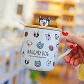 馬克杯 韓國卡通小狗陶瓷帶蓋勺女學生家用可愛咖啡水杯子