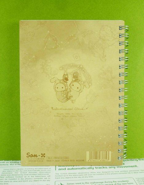 【震撼精品百貨】 Sentimental Circus_憂傷馬戲團~筆記本-紫藍圖案【共1款】