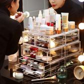 化妝品收納盒抽屜式整理盒口紅護膚品架亞克力桌面梳妝臺美妝抖音igo 免運