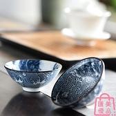 6只套裝 品茗杯茶杯組青花瓷斗笠杯陶瓷功夫小茶杯【匯美優品】