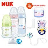 德國NUK-寬口徑玻璃奶瓶奶嘴組