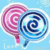 節慶18寸鋁膜氣球結婚婚房裝飾寶寶生日派對布置用品兒童棒棒糖汽球     color shop