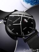 手錶男 蟲洞概念高中全自動超薄手表男學生石英表潮流初中機械表防水男表 爾碩 雙11