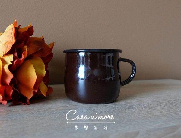 波蘭琺瑯杯 曲線杯 馬克杯 250ml 棕色 Emalia Olkusz TPS