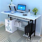 電腦桌電腦台式桌書桌簡約家用經濟型學生省空間辦公寫字桌子臥室igo『韓女王』