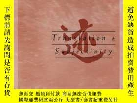 二手書博民逛書店Translation罕見And SubjectivityY307751 Naoki Sakai; Meagh