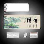 大型3MM鼠標墊中國山水畫風 蘭亭序 道德經 經理辦公室寫字桌墊wl12740[黑色妹妹]