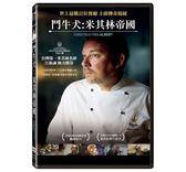 鬥牛犬 : 米其林帝國 DVD (購潮8)