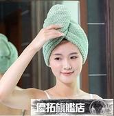 日本雙層加厚幹發帽女 吸水速幹可愛長發包頭擦頭發毛巾 交換禮物