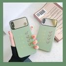 變瘦8plus蘋果x手機殼XS Max/XR/適用iPhoneX/7p/6女iphone6s個性