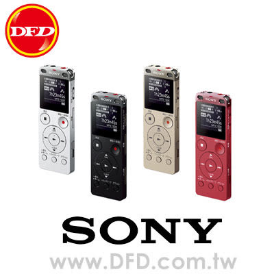 SONY ICD-UX560 錄音筆 4GB 公司貨 (ICDUX560) 取代 ICD-UX543