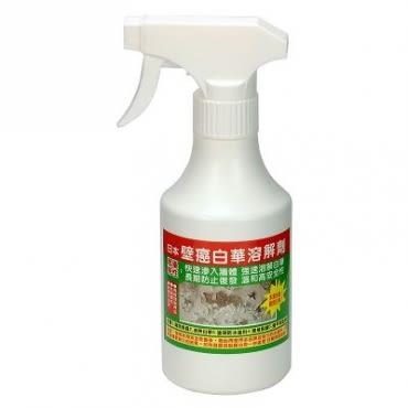 日本製白華溶解劑 250ml