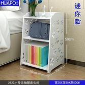 簡易床頭櫃簡約現代床櫃收納小櫃子組裝儲物櫃宿舍臥室組裝床邊櫃