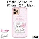 iMos 三麗鷗 美樂蒂 防摔立架手機殼 [沐浴美樂蒂] iPhone 12 / 12 Pro / 12 Pro Max