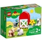 樂高積木 LEGO《 LT10949》Duplo 得寶系列 - 農場動物照護中心 / JOYBUS玩具百貨