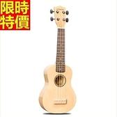 烏克麗麗ukulele-21吋椴木合板四弦琴樂器69x28[時尚巴黎]
