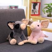 軟萌小豬毛絨玩具可愛豬豬玩偶布娃娃小號安撫寶寶少女心女生禮物   蘑菇街小屋   ATF