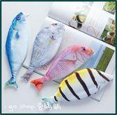 ❖i go shop❖ 仿真海魚筆袋 筆盒 鉛筆袋 文具袋 收納袋 整理袋 文具盒 學生【IGK004】