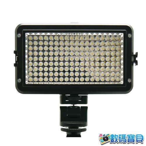 唯卓 viltrox LL-162VT 可調色溫LED燈 (樂華公司貨)