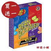 Jelly Belly 吉利貝怪味糖(買一送一) 整人糖 45g  康熙來了推薦 【甜園小舖】